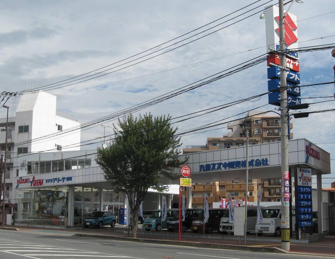 九州スズキ販売(株) 原営業所