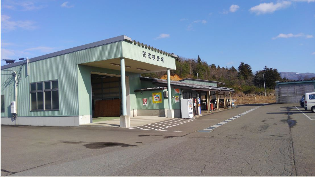 カーセンター北自動車整備工場