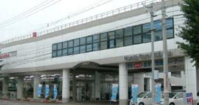 (株)ホンダカーズ南札幌 中央店