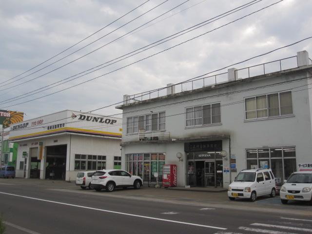 (有)尾崎自動車商会