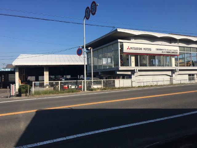 コンドウ自動車工業(株) 琴平支店