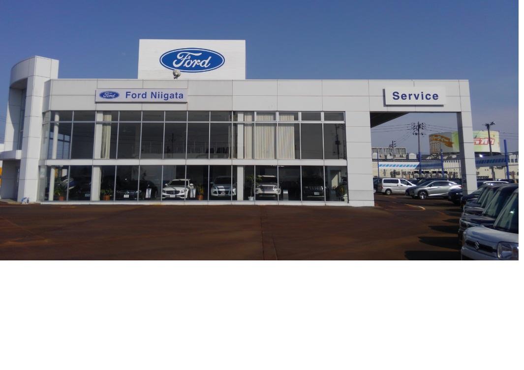 (株)フォード新潟 長岡店