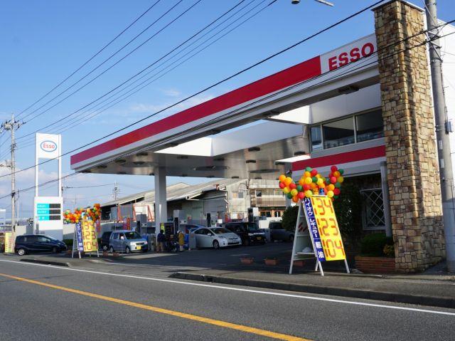 土屋燃料(株)