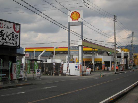 西崎石油(株) 番城SS