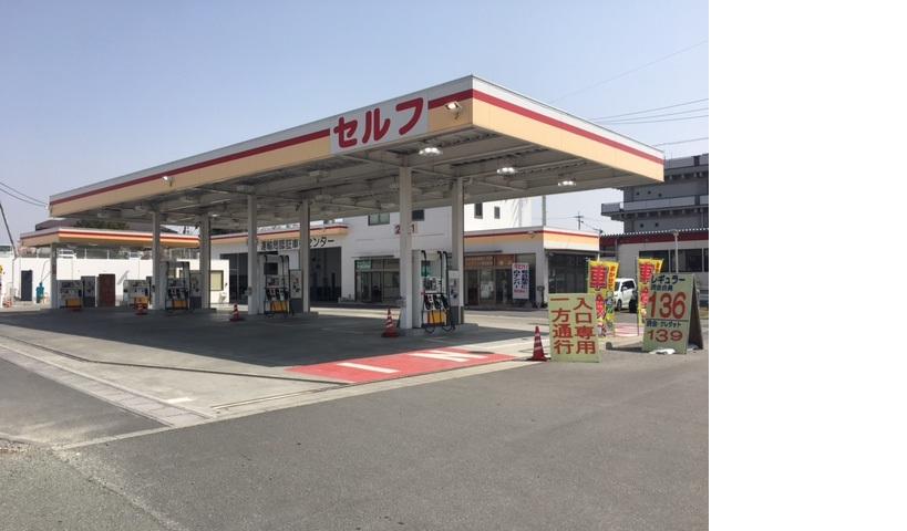 高島石油(株) ハーモニー四方寄SS