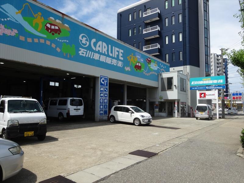石川車輌販売(株)