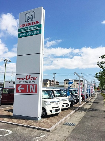 ホンダカーズ三重北 オートテラス鈴鹿店