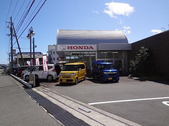 ホンダカーズ三重北 桑名大桑通店