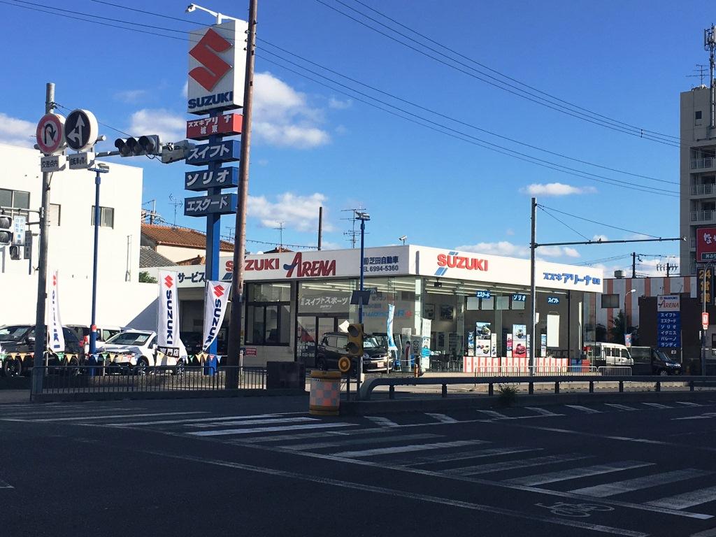 (株)芝田自動車 スズキアリーナ城東163