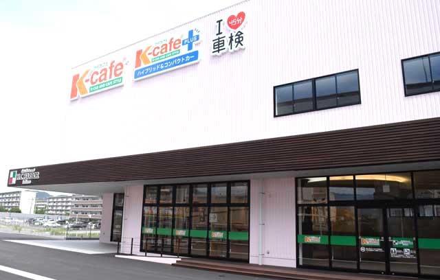 K-cafe ふくおかにし店