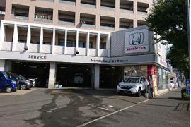 Honda Cars博多南 筑紫通店