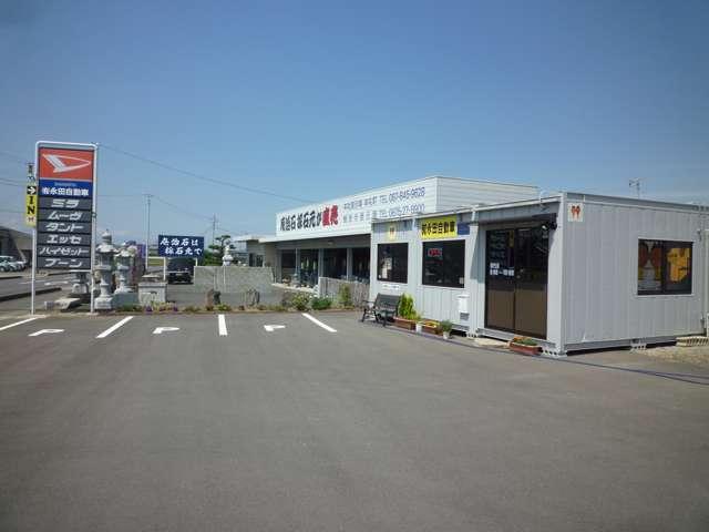 (有)永田自動車
