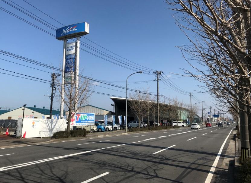 ネッツトヨタ新潟株式会社 新潟空港店