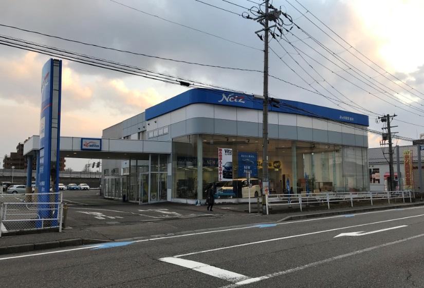 ネッツトヨタ新潟株式会社 桜木店