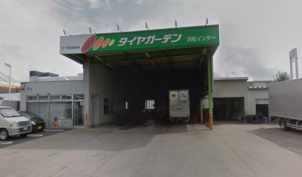 株式会社YTR静岡 タイヤガーデン浜松インター
