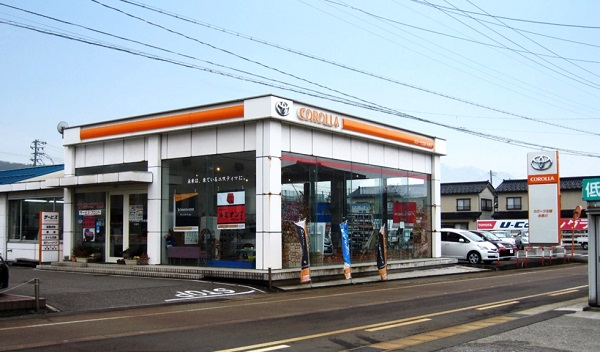 トヨタカローラ北越株式会社 糸魚川店第二工場
