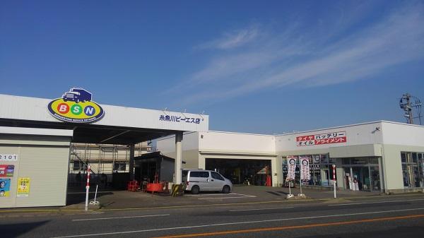 糸魚川ビーエス店