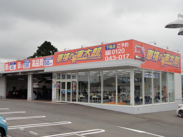 株式会社シーザー 下関店