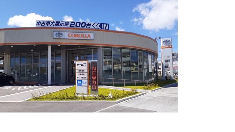 トヨタカローラ沖縄株式会社 糸満店
