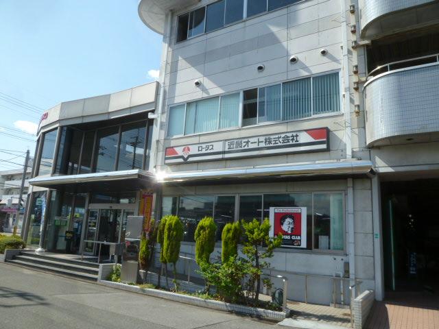 近畿オート株式会社