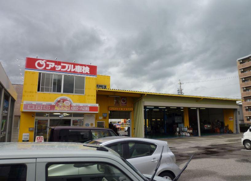 株式会社アルガオートサービス あずみ野店