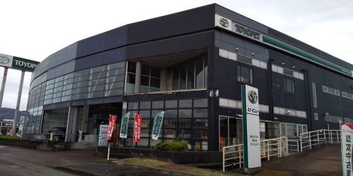 新潟トヨペット株式会社 長岡川崎店